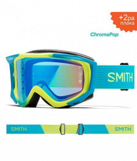 SMITH FUEL V2 Acid Split |...